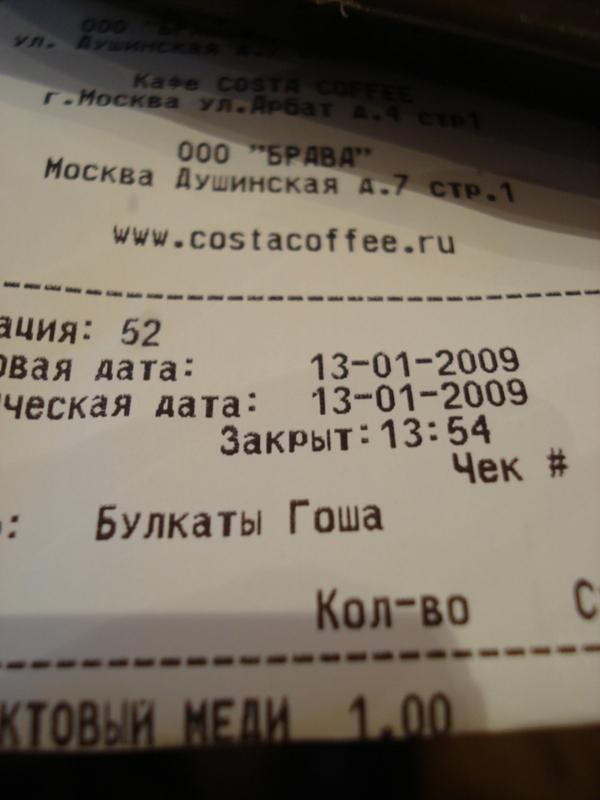 162.45 КБ