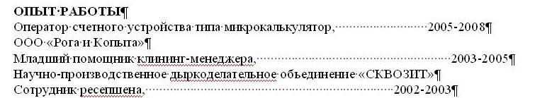 28.17 КБ