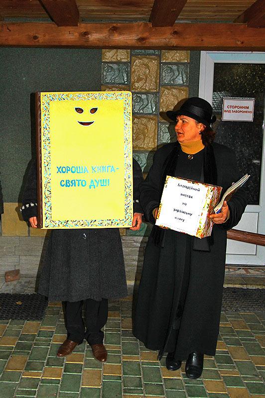 бібліотекарки кіцманщини
