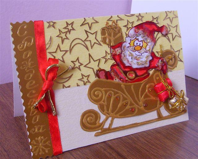 Картинки, рождественская открытка в школу 3 класс
