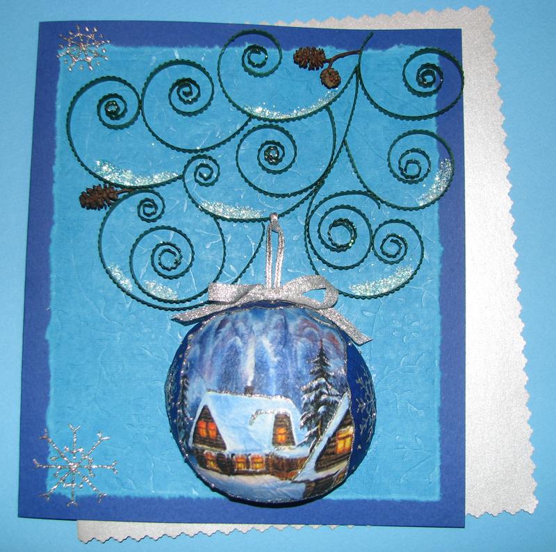конкурс рождественской открытки первый подарок, яшка