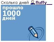 7,35 КБ
