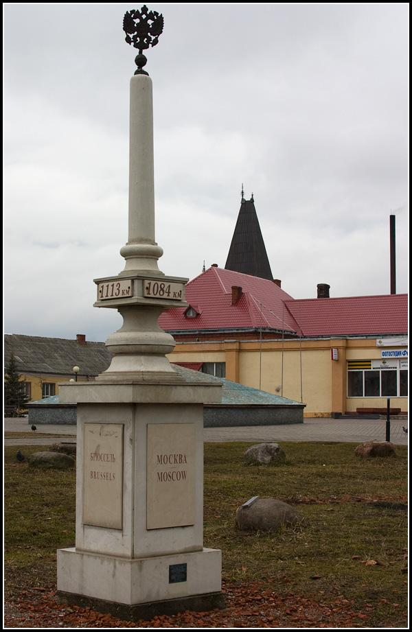 Верстовой столб в Багратионовске