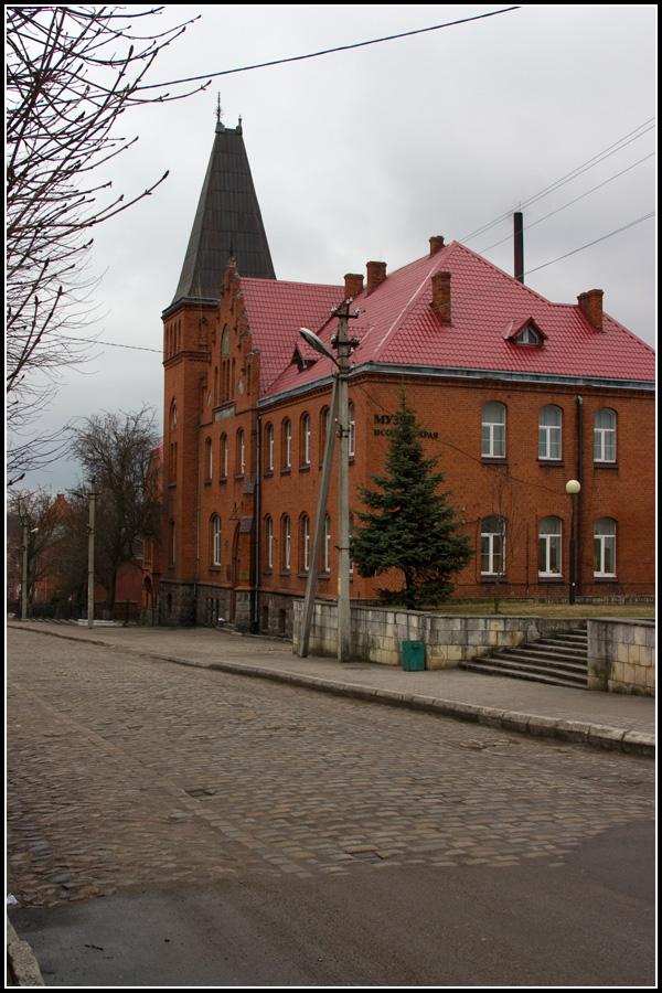 Краеведческий музей Багратионовска