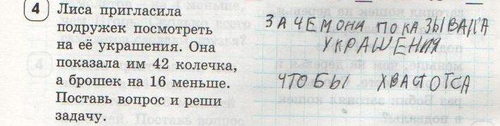 34,53 КБ