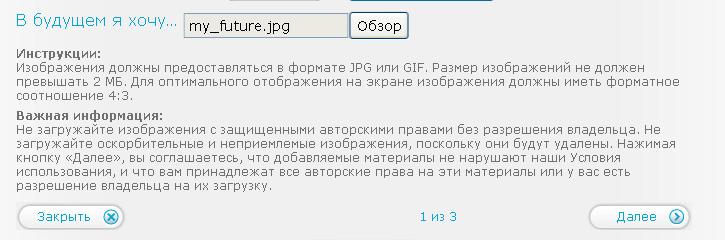 14.31 КБ