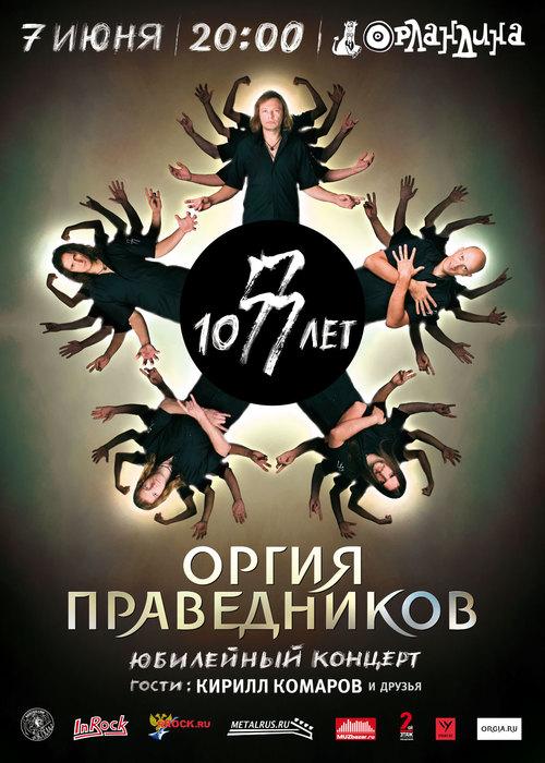 94.38 КБ