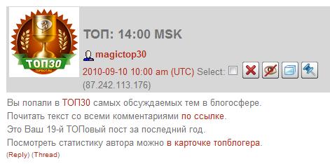 40.09 КБ