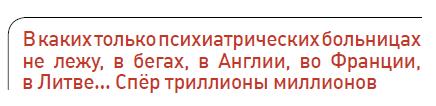 13.59 КБ