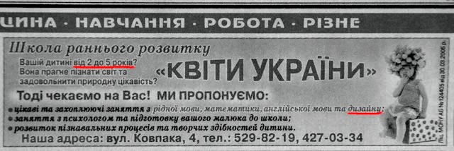 50.30 КБ