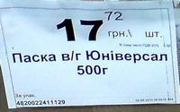 13.29 КБ