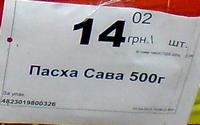 13.36 КБ