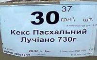 13.92 КБ