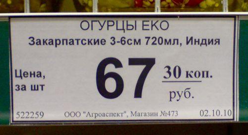 25.10 КБ
