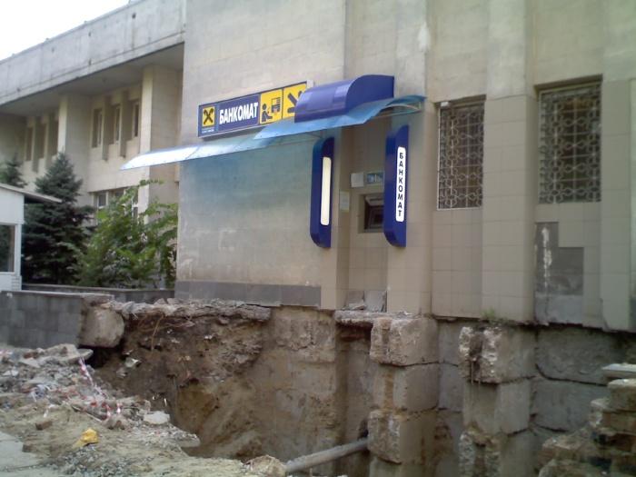 Рашкин банкомат