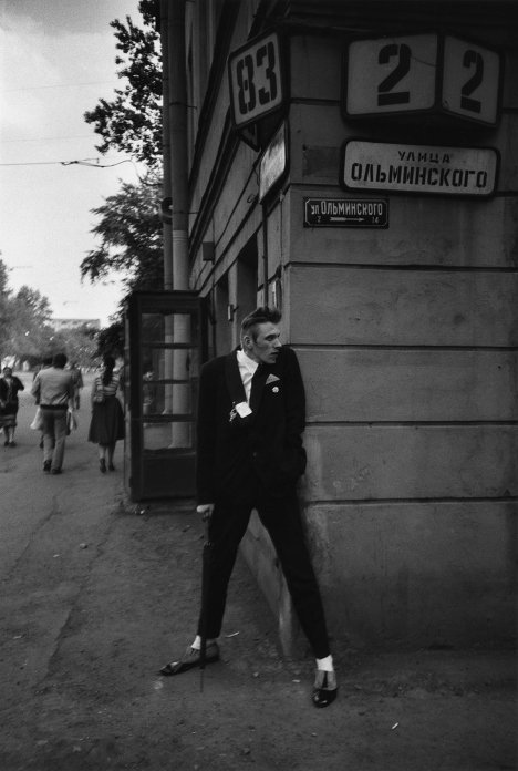 Гаркуша Ольминского