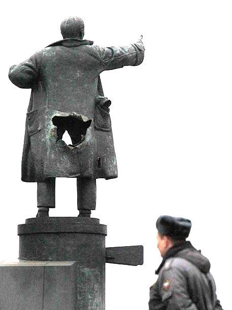 Ленин эссхол