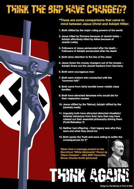 Гитлер спаситель