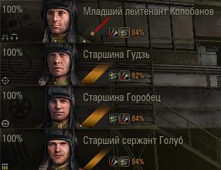 148.46 КБ