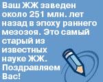37.43 КБ
