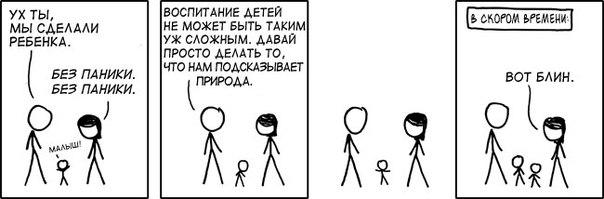 28.57 КБ