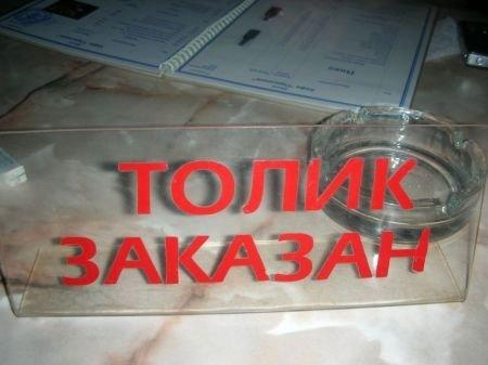 24.27 КБ