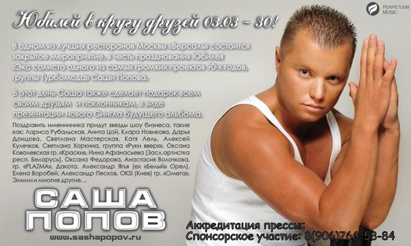 192.50 КБ