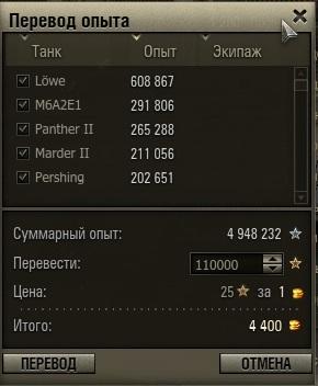 33.00 КБ