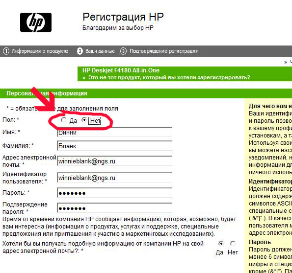 http://www.ljplus.ru/img4/g/o/gorushna/_Pola-net_-da-i-hren-s-nim.jpg