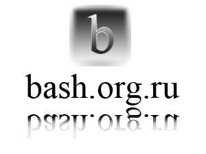 bashorg qdb quote database home