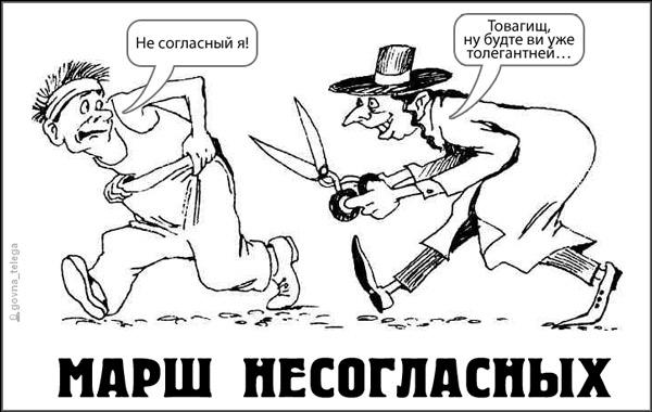 http://www.ljplus.ru/img4/g/o/govna_telega/7-40.jpg