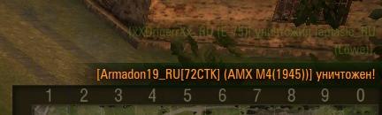 88.95 КБ