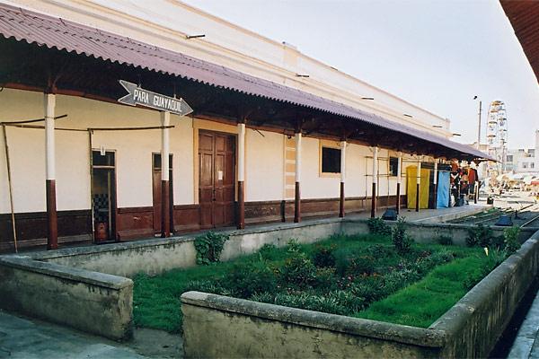 Вокзал Риобамбы