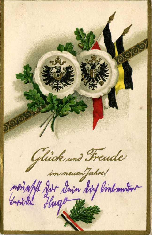 Открытки новогодние на немецком, своими