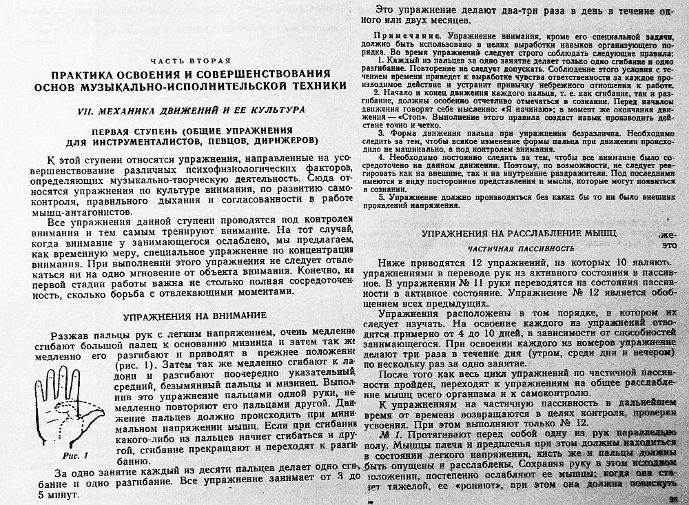 http://www.ljplus.ru/img4/g/t/gtn/Tehn.jpg