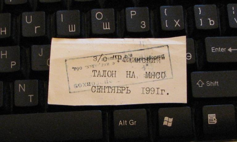 81.06 КБ