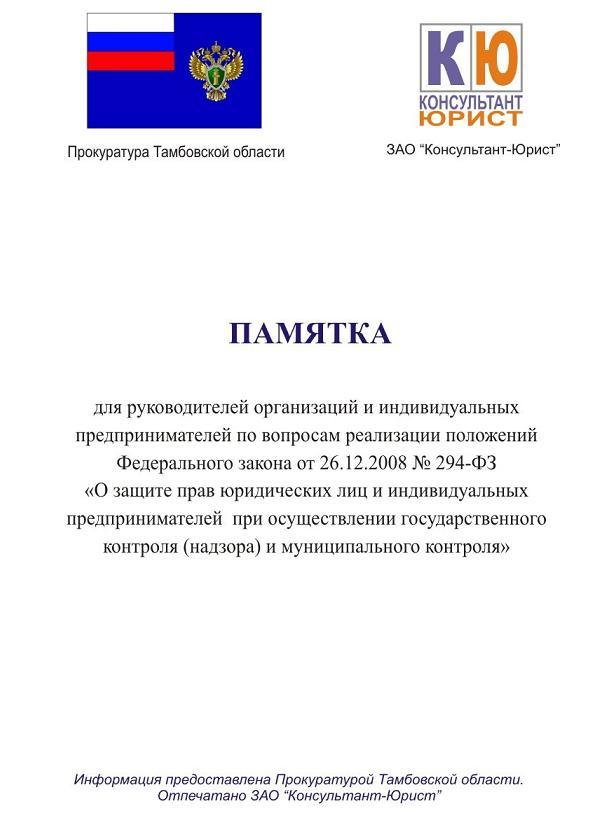 51.00 КБ