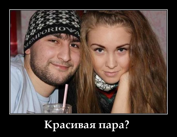кавказцы русская блядь