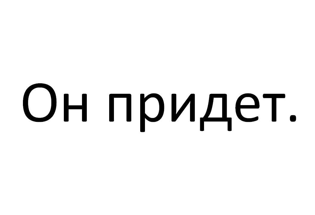31.93 КБ