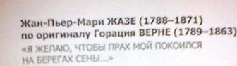 5.75 КБ