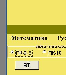 8.05 КБ