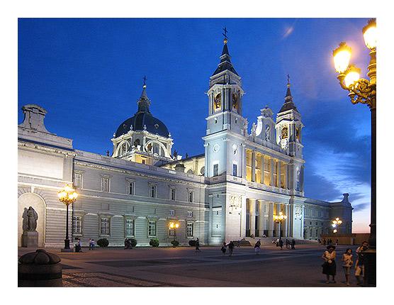 Летний вечер в Мадриде