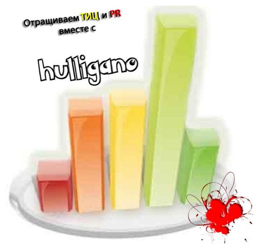 by hulligano