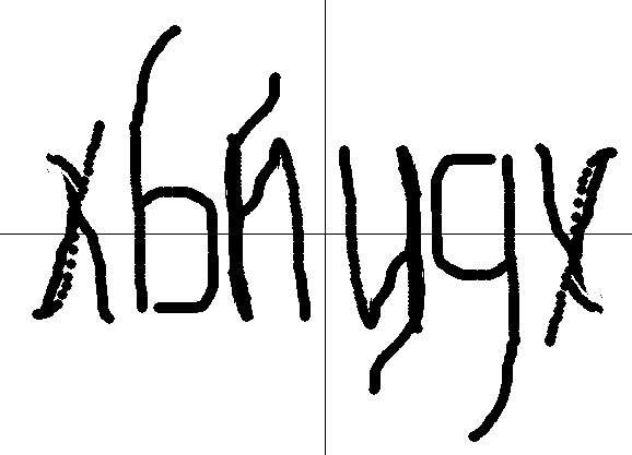 """Амбиграмма слова """"Хыиуду"""""""