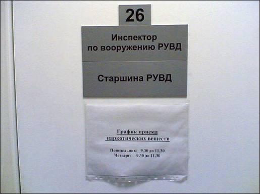 21.13 КБ