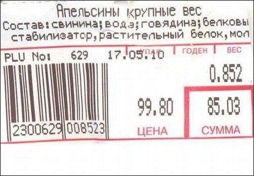 41.18 КБ