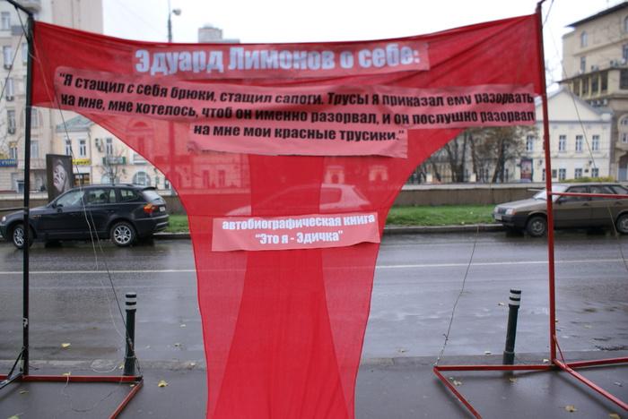 http://www.ljplus.ru/img4/i/g/igorsolovei/edichka-limonov.JPG