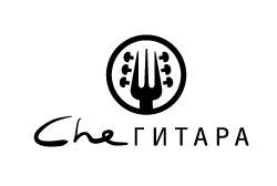 Четверговые гитары в Cherska 1.2