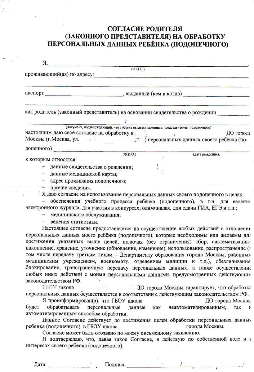 С какого возраста считается подросток в россии