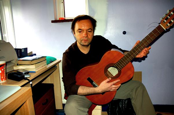Гитарист Гейб